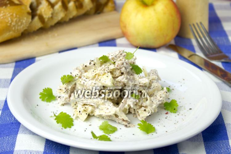 Фото Салат с мясом и яблоком