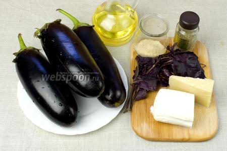Для этого рецепта возьмите: баклажаны, сыры моцареллу и пармезан, свежий базилик, панировочные сухари, прованские травы, оливковое масло, соль, перец.