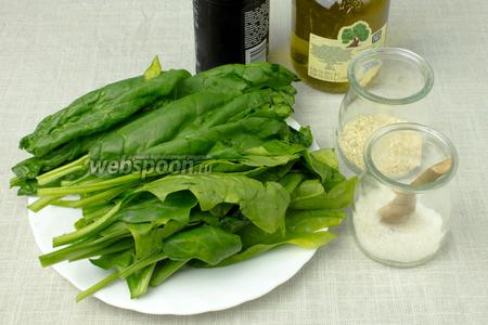 Итак, для такого гарнира возьмите: 2 щедрых пучка шпината (купите лучше на рынке, там пучки щедрее), семена кунжута, оливковое масло, сахар, соевый соус.