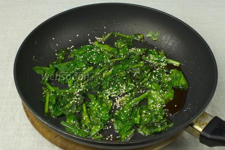 Затем аккуратно перевернуть шпинат и присыпать кунжутом. Потомить ещё 3 минуты и снять с огня. Заметьте, что шпинат не надо солить. Соль содержится в соевом соусе.