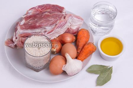 Основные ингредиенты: мясо, рис, лук, чеснок, яйца, морковь, подсолнечное масло, лавровый лист и вода.