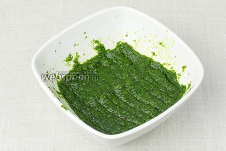 Соус перемешать и подавать к овощам, рыбе или мясу. Хранить в холодильнике не более 3-4 суток.