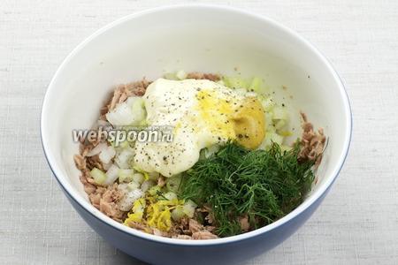 Соединить тунец, лук, сельдерей, укроп и цедру, добавить майонез и горчицу.