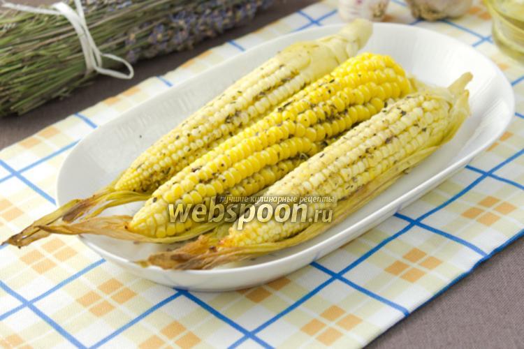 Фото Запечённая кукуруза в прованских травах