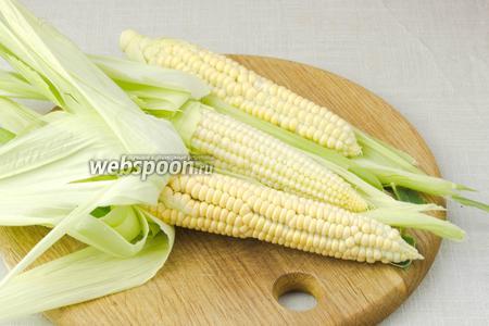 У початков кукурузы отогните листья, но не отрывайте их. Удалите рыльца.