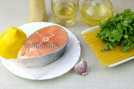 Чтобы приготовить такую пасту возьмите: свежую красную рыбу, спагетти, лимон, петрушку, чеснок, белое сухое вино, петрушку, красный и чёрный молотый перец.