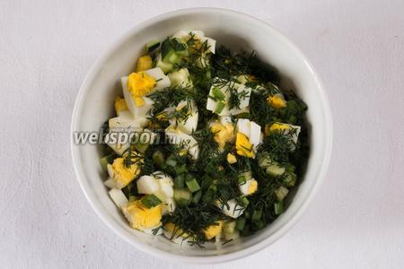Тем временем нарезать мелко огурцы, лук, отваренные яйца, укроп (любую зелень по вашему вкусу).