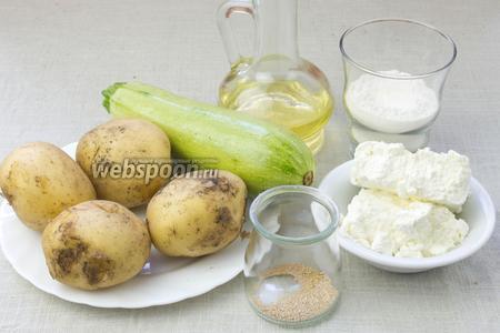 Для такой запеканки возьмите: картофель, кабачок, творог (можно заменить твёрдым сыром), муку, сухие дрожжи, растительное масло, соль.