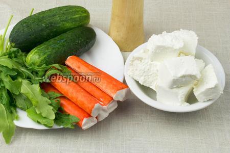 Для такой закуски возьмите: крупные огурцы, крабовые палочки, рукколу, творог, перец, соль.