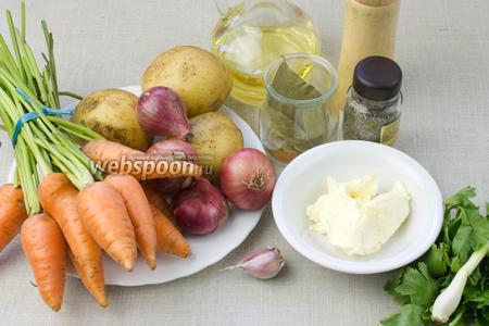 Для такого супа понадобятся такие ингредиенты: морковь, картофель, лук, чеснок, масло сливочное, зелень, молотая корица, сушёный или свежий тимьян.