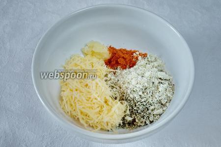 Все ингредиенты соуса смешать. Влить оливковое масло струйкой — смешать.