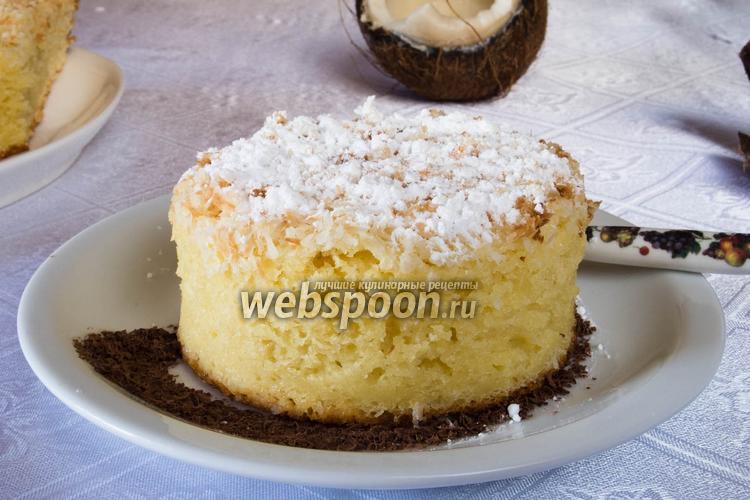 Фото Кокосовый пирог на кислом молоке