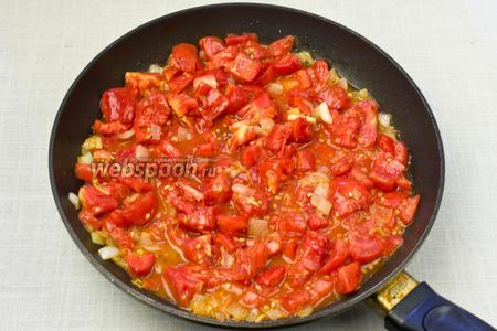 Добавить рубленные томаты. Тушить без крышки 10 минут на слабом огне.