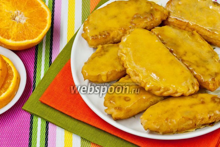 Рецепт Самоса с творогом и апельсином