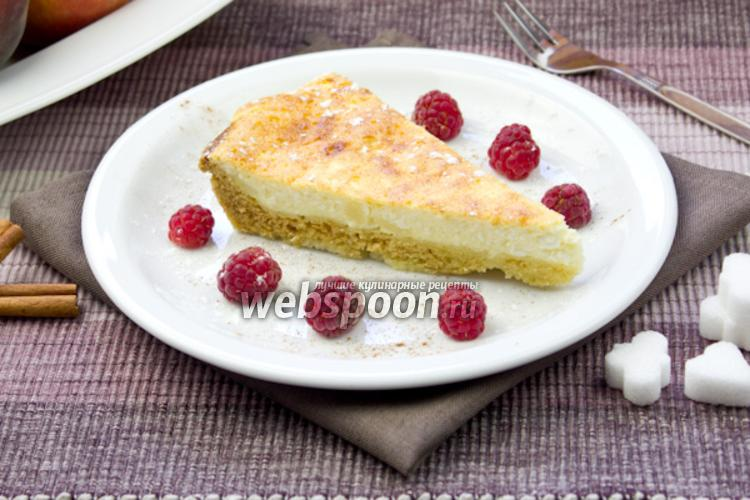 Фото Немецкий творожный пирог