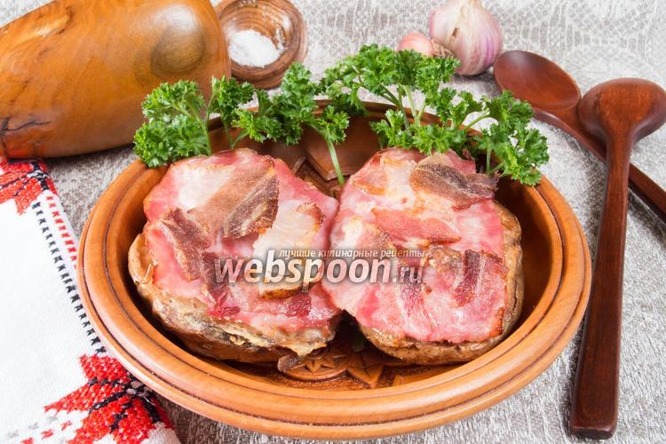 Рецепт Фаршированный запечённый картофель с беконом
