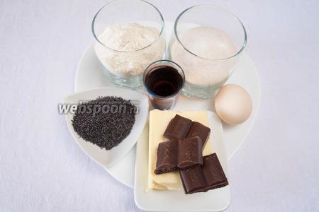 Чтобы приготовить Рождественский кекс, нам необходимо взять шоколад с 80 % содержанием какао, мак, сливочное масло, яйца, муку, сахар, тёмный ром или коньяк, разрыхлитель; ганаш приготовим из шоколада, сливок, рома и мака.