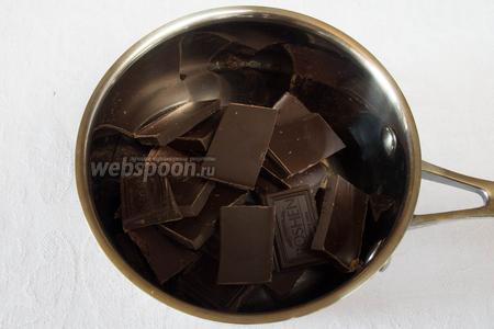 Поставить на водяную баню кастрюлю с шоколадом. Растопить.