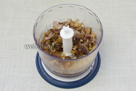 В чашу блендера добавить жаренный лук с чесноком и измельчить.