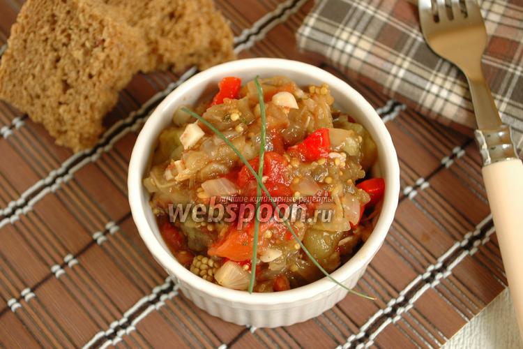 Рецепт Икра из запечённых овощей