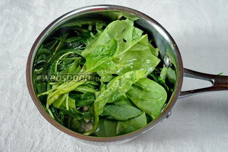 Листья шпината промыть. В закрытой кастрюле пропарить. Сок слить.
