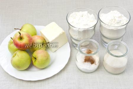 Для такого пирога понадобятся: мука, маргарин, яблоки, сахар, ванильный сахар, молотая корица, сахарная пудра.