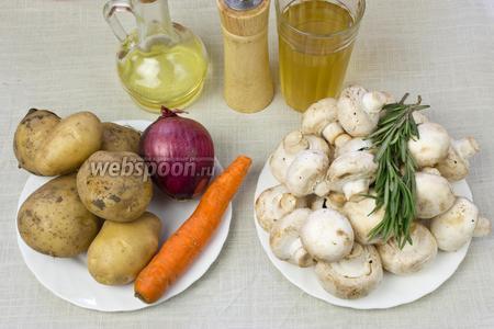 Чтобы приготовить такую запеканку возьмите: картофель, лук, грибы (здесь шампиньоны), морковь,  овощной бульон , перец, соль.
