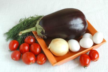 Подготовить необходимые продукты: баклажаны, помидоры, яйца, укроп масло и специи.