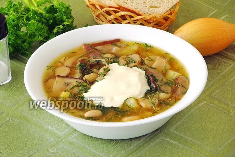 Фото Суп с фасолью и боровиками