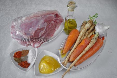 Чтобы приготовить буженину, нам понадобится свиная мякоть, мелкая морковь, корень петрушки, чеснок, смесь специй для натирания мяса, соль, оливковое масло, мёд, лимонный сок.