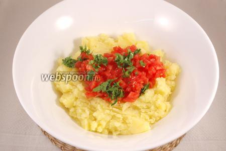 Добавить помидоры и зелень в пюре.
