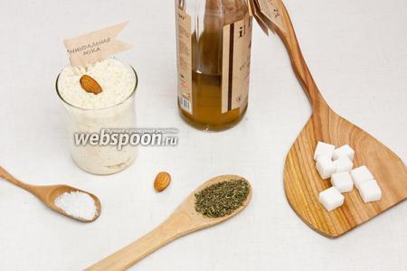 Для приготовления крекеров понадобится:  миндальная мука , оливковое масло, любимые сушёные травы, вода, соль, сахар.