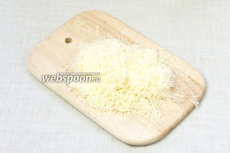 Сыр натереть на мелкую тёрку. Четверть сыра отложить.