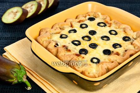 Пирог с баклажанами