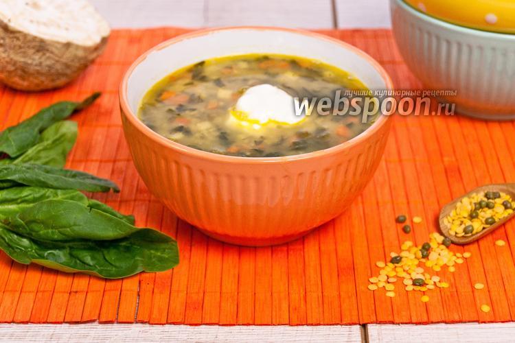 Фото Чечевичный суп со шпинатом