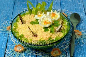 Рыбки в пруду салат рецепт с фото новые фото