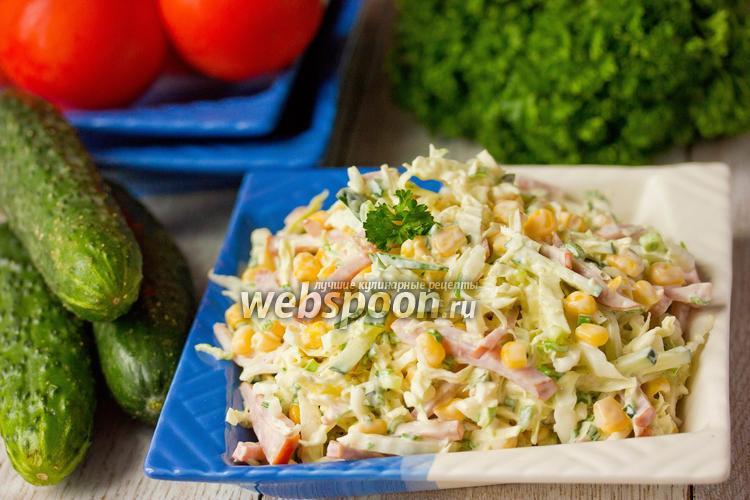 Рецепт Салат «Хрустик» из пекинской капусты