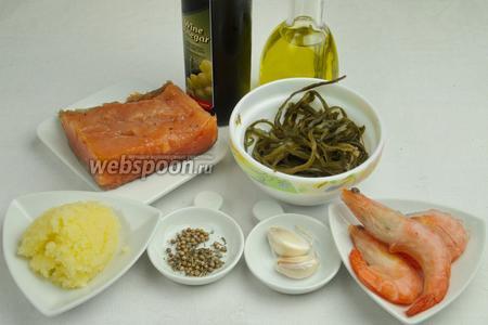 Чтобы приготовить салат «Нептун», необходимо взять готовую морскую капусту (в лёгком маринаде), сёмгу домашнего посола, креветки, лимонный сок, кориандр, чеснок, оливковое масло; для заправки лимонный сок, икру мойвы, оливковое масло, майоран, кардамон.