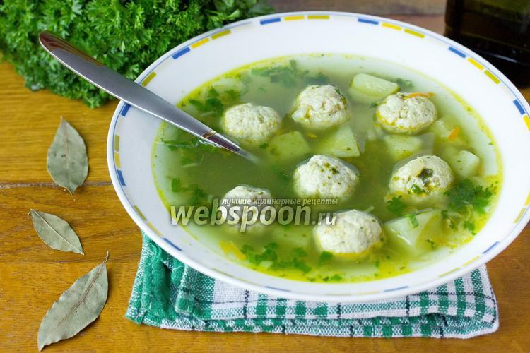Рецепт Суп с куриными фрикадельками и шпинатом