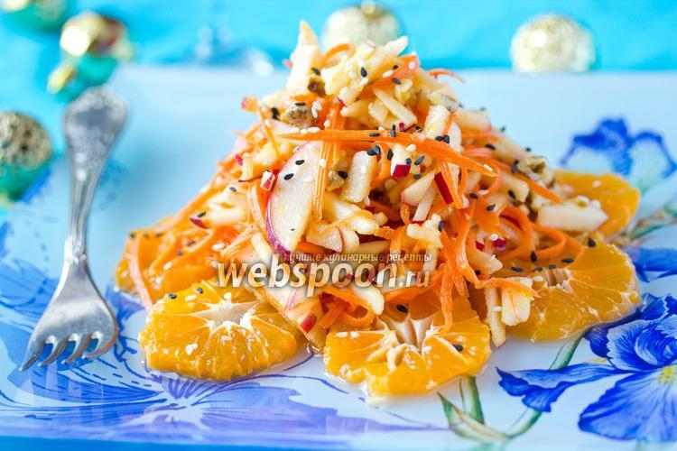 Фото Салат с морковью, мандаринами и яблоком