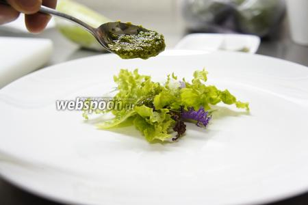 На тарелку укладываем немного салатного листа, как подушку, для устойчивости и подливаем не много соуса «Песто».