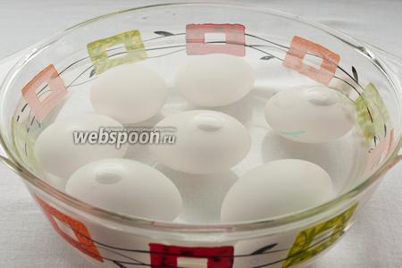 Отварите яйца вкрутую.