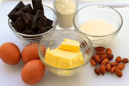 Для королевских размеров торта нам понадобится: шоколад, кофе, виски, сахар, масло комнатной температуры, яйца, миндаль, мука и шоколадная паста для перемазывания коржей.