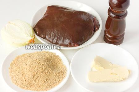 Для приготовления свиной печени по-московски нам понадобится свиная печень, репчатый лук, панировочные сухари, сливочное масло, соль и чёрный молотый перец.