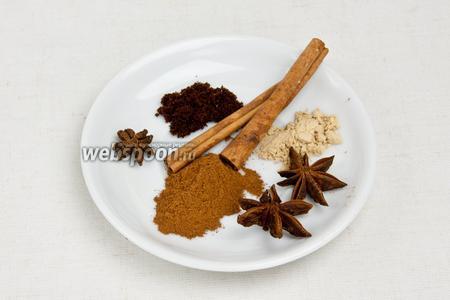 Заранее приготовить специи: молотая корица, молотая гвоздика, молотый имбирь и для украшения палочки корицы и звёздочки аниса.