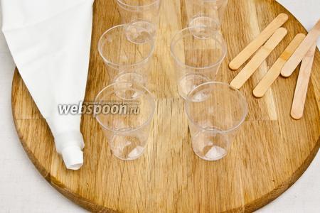 Также заранее приготовить маленькие бумажные или пластмассовые стаканчики, палочки деревянные и кондитерский мешок.
