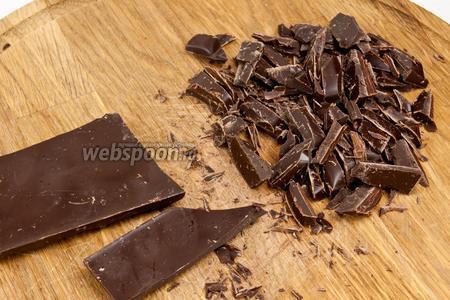 Измельчить шоколад.