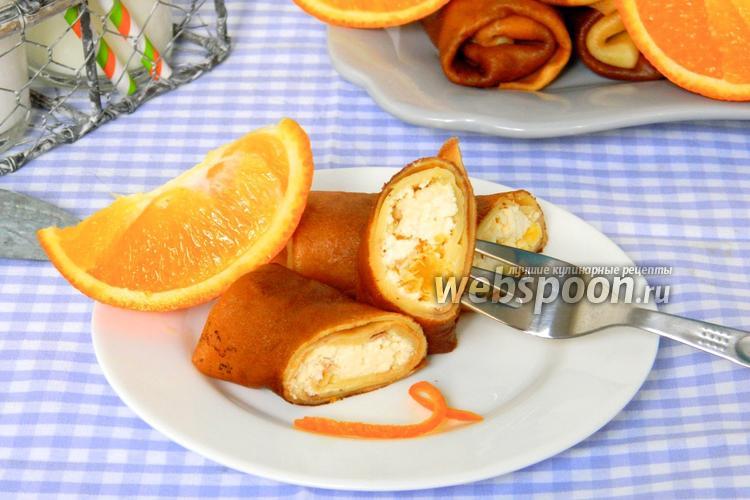 Рецепт Апельсиновые блины с творогом