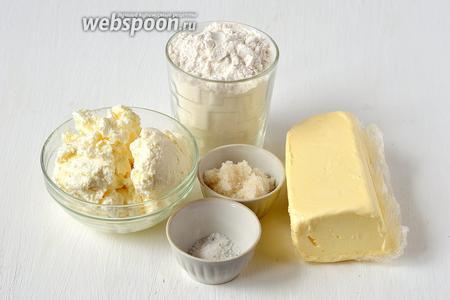 Для приготовления песочного теста с творогом нам понадобится сливочное масло, мука, творог, сахар, соль.
