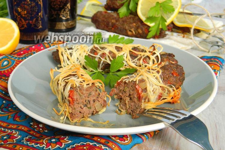 Рецепт Кебаб в копчёном сулунгуни